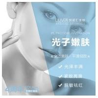 IPL光子嫩肤单次 让青春更持久 一站式解决肌肤问题