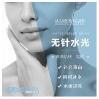 北京无针水光 让肌肤喝饱水