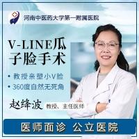 V-LINE瓜子脸