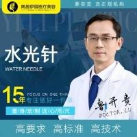 水光针 润月雅水光针2ml (新客体验)德玛莎韩国进口水光仪 补水嫩肤