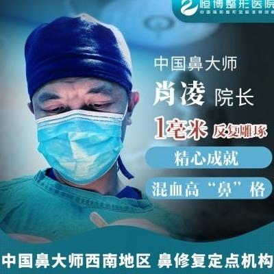 手術縮鼻頭