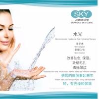 水光补水 润致水光补水2.5ml+2ml Vc 的的德玛莎焕白水光4ML 送修复面膜