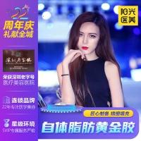 平安彩票网全球顶级信誉彩票平台pa857.com