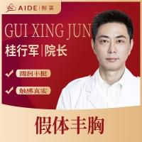 福彩快3玩法指南