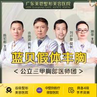 快乐时时彩注册投注地址【pa857.com】