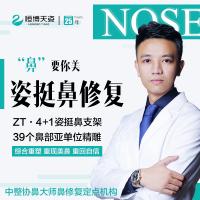假體隆鼻修復