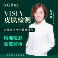 皮肤检测 进口VISIA皮肤检测 看穿你的皮肤深层问题 皮肤敏感 炎症 色斑等不用愁