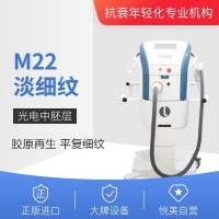 M22淡化细纹+医用面膜 美国M22王者之心 淡化细纹 美白嫩肤改善粗糙 净白美肌不用妆