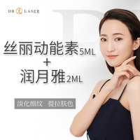 水光补水 丝丽动能素516+润月雅2ML 营养水光导入 促进肌肤代谢 修复肌肤
