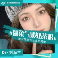 韩式双眼皮 TSI定点/埋线双眼皮 定制重睑三点 五点 七点术式 创口小 恢复快 效果持久
