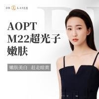 光子嫩肤 M22超光子嫩肤 AOPT 嫩肤全模式全面部
