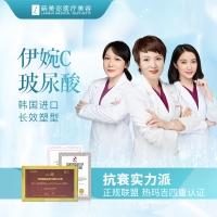 伊婉玻尿酸 伊婉C玻尿酸1ml丨韩国进口 填充塑型鼻子下巴 真实自然