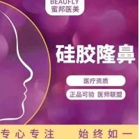 国产硅胶假体隆鼻+耳软骨隆鼻 案例价