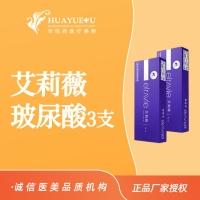 北京玻尿酸面部填充